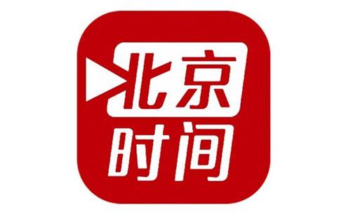 北京时间电脑自动校准的方法